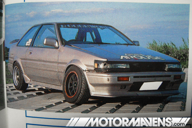 IMG_3514_rough_world_rauh_welt_ae86_copy