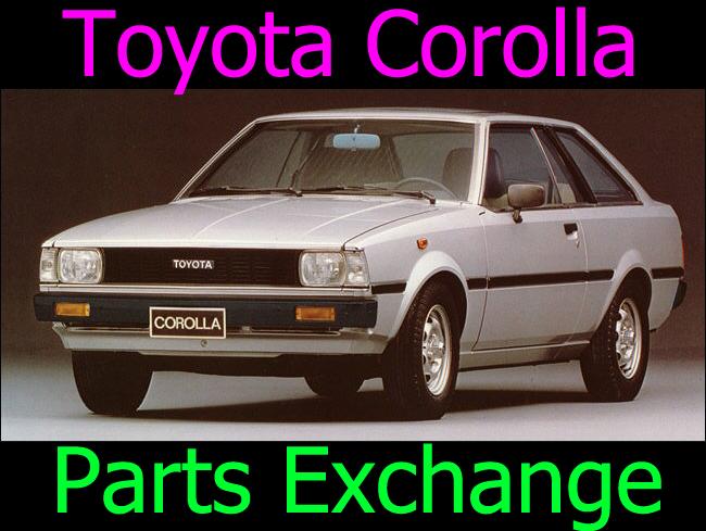 Parts Exchange2