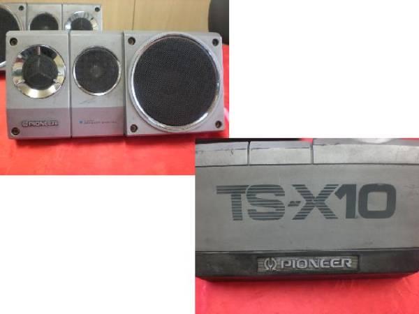 TS-X10