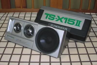 ts-x15-2a