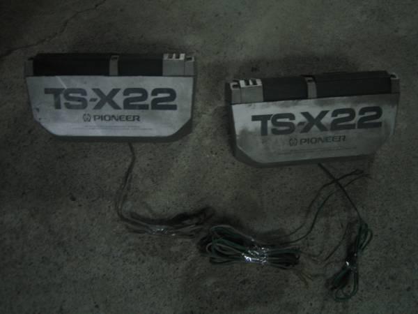 TS-X22a