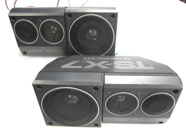 TS-X7b